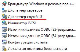 Как ограничить скорость раздачи на сервере SCCM или WSUS