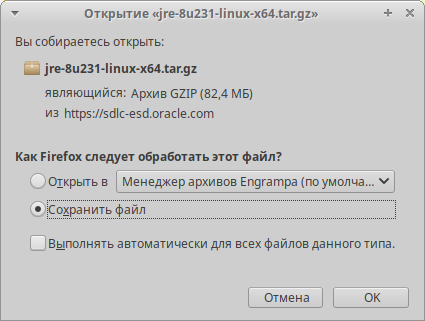 Установка Java в Linux