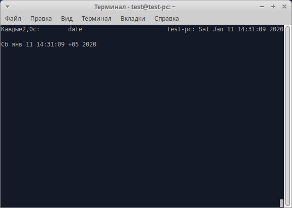 Команда WATCH в Linux