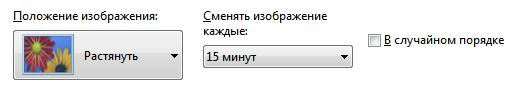 KB4534310 для Windows 7 меняет обои рабочего стола на черный фон