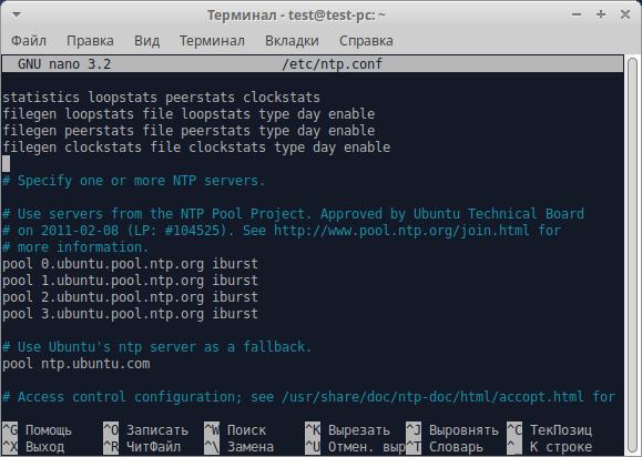 Синхронизация времени в Ubuntu