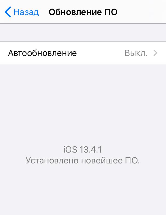 В почтовом клиенте iOS обнаружена опасная уязвимость