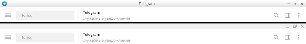 Вышел Telegram Desktop 2.2
