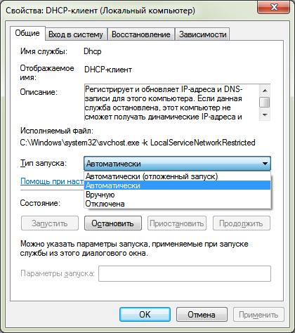 Что такое службы Windows