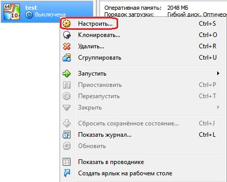 VirtualBox: ошибка No bootable medium found