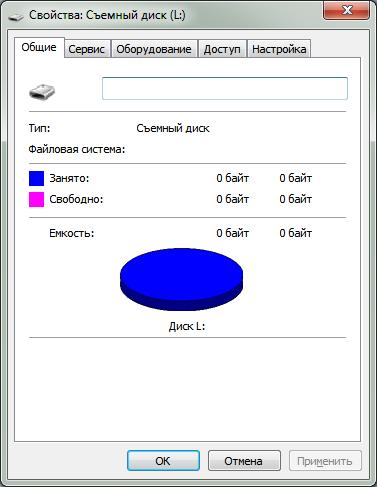 Низкоуровневое форматирование флэшки HDD Low Level Format Tool