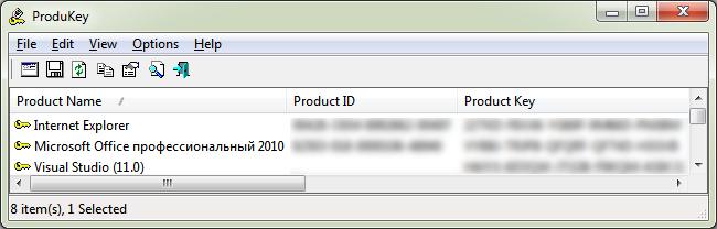ProduKey - бесплатная программа для просмотра ключей Windows и Office