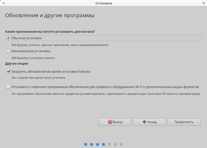 Релиз Xubuntu 21.04: что нового