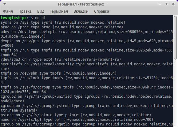Что такое точки монтирования в Linux и как их посмотреть
