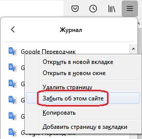 Выпуск Mozilla Firefox 91
