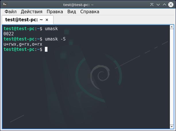 Команда UMASK: задаем маску прав для файлов и каталогов в Linux