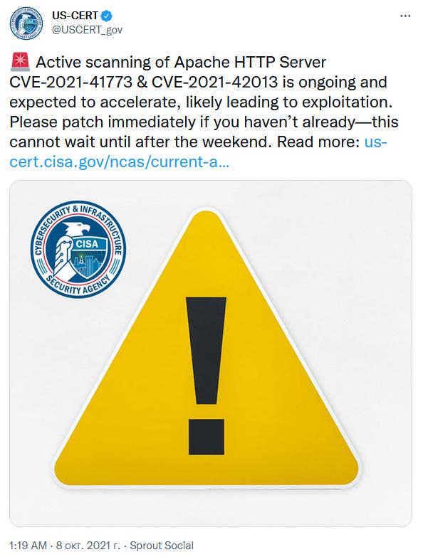 Apache 2.4.51 снова правит уязвимость CVE-2021-41773